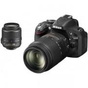Nikon D5200+18-55MM VR II KIT+CF-EU05 BAG+SDHC 8GB CLASS 10