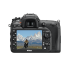 Nikon D7200 тяло – Професионален DSLR фотоапарат в комплект с карта памет 16GB (клас 10)